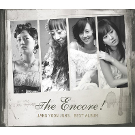 THE ENCORE [베스트]