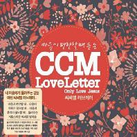 CCM LOVE LETTER [씨씨엠 러브레터]