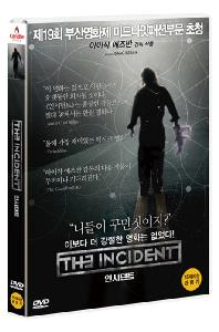 인시던트 [THE INCIDENT]