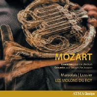 CONCERTOS FOR HORN & BASSOON/ LOUIS-PHILIPPE MARSOLAIS, MATHIEU SUSSIER [모차르트: 호른 협주곡 전곡, 바순 협주곡 - 마르솔래스 & 루시에]