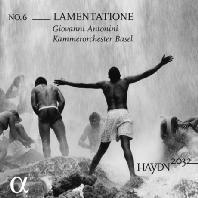 LAMENTATIONE/ GIOVANNI ANTONINI [하이든 2032 프로젝트 6집: 교향곡 26번 <애가>, 30, 3 & 79번]