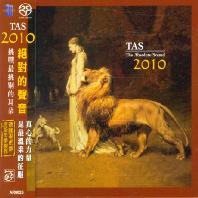TAS 2010 [THE ABSOLUTE SOUND] [SACD HYBRID]