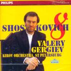 SYMPHONY NO8/ KIROV ORCHESTRA/ GERGIEV