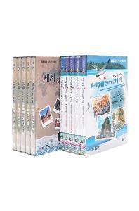 EBS 세계 테마기행 동남아시아 2종 시리즈 [세계 역사문화체험]