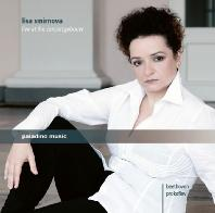 LIVE AT THE CONCERTGEBOUW/ LISA SMIRNOVA [베토벤 & 프로코피에프: 피아노 소나타 - 리사 스미르노바]