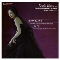 PIANO CONCERTOS/ ETSUKO HIROSE, FAYCAL KAROUI
