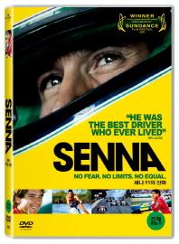 세나: F1의 신화 [Senna] [14년 6월 브라질 월드컵기념 프로모션]