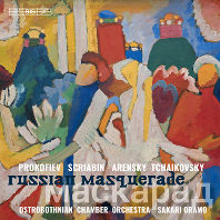 RUSSIAN MASQUERADE/ SAKARI ORAMO [SACD HYBRID] [러시아의 가면 무도회 - 오스트로보스니안 챔버 오케스트라]