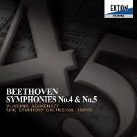 """SYMPHONIES NOS.4 & 5/ VLADIMIR ASHKENAZY [SACD HYBRID+CD] [베토벤: 교향곡 4, 5번 """"운명"""" - 아쉬케나지]"""