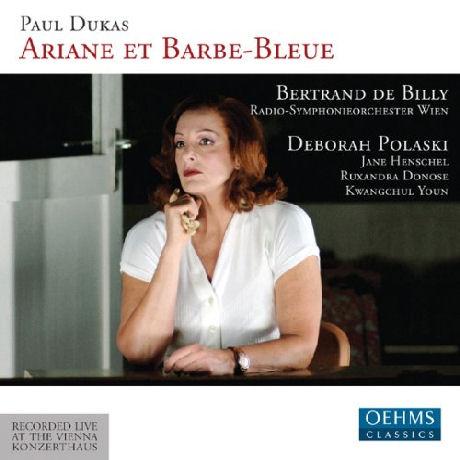 ARIANE ET BARBE-BLEUE/ 연광철, BERTRAND DE BILLY [뒤카: 오페라 <아리안느와 푸른수염>]