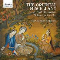 THE ORIENTAL MISCELLANY: AIRS OF HINDUSTAN/ JANE CHAPMAN, YU-WEI [오리엔탈 미셜러니 힌두스탄의 분위기]