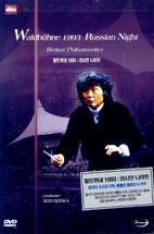 WALDBUHNE 1993 RUSSIAN NIGHT/ SEIJI OZAWA [발트뷔네 1993 러시안 나이트]