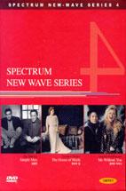 스펙트럼 뉴웨이브 시리즈 4 [심플맨+환희의 집+홀리와 마리나: SIMPLE MEN+THE HOUSE OF MIRTH+ME WITHOUT YOU] [09년 01월 태원 절판 가격할인]