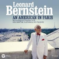 AN AMERICAN IN PARIS: RECORDINGS & CONCERTS WITH ORCHESTRE NATIONAL DE FRANCE [번스타인: 미발매 프랑스 녹음]