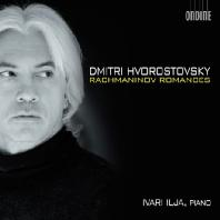 ROMANCES/ DMITRI HVOROSTOVSKY, IVARI ILJA