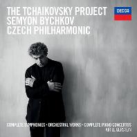 SYMPHONIES, ORCHESTRAL WORKS, PIANO CONCERTOS/ KIRILL GERSTEIN, SEMYON BYCHKOV [차이코프스키 프로젝트 3집: 교향곡, 피아노 협주곡 전집 - 체코 필하모닉, 비치코프]