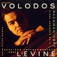 PIANO CONCERTO NO.3/ ARCADI VOLODOS, JAMES LEVINE