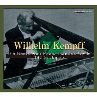 THE BEETHOVEN PIANO SONATAS CYCLE 1961 IN JAPAN [UHQ-CD] [빌헬름 켐프: 베토벤 피아노 소나타 전집] [한정반]
