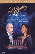 호세카레라스 & 신영옥 빅 콘서트 2003 [BIG CONCERT 2003 WITH JOSE CARRERAS & YOUNG-OK SHIN/ DTS]