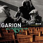 가리온 [GARION]