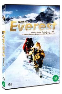 에베레스트: 다큐멘터리 [EVEREST]