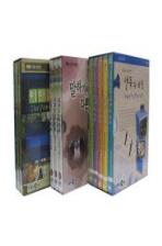 EBS 영업사원(마케팅) 교육자료 3종 시리즈