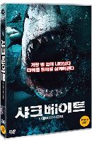 샤크 베이트 [6-HEADED SHARK ATTACK]