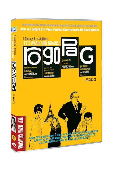 로고파그 [RO.GO.PA.G]