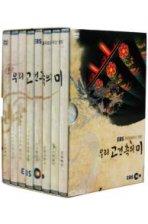 EBS 한국문화유산 탐방: 우리 고건축의 미