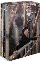 봄밤 [MBC 수목미니시리즈]