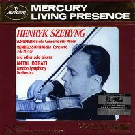 VIOLIN CONCERTO/ HENRYK SZERYNG, ANTAL DORATI [LPCD 45]