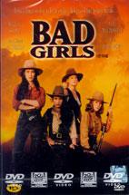 나쁜 여자들 [BAD GIRLS] [12년 3월 폭스 크로니클 개봉기념 액션 타이틀 할인행사]