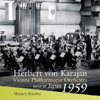TOUR IN JAPAN 1959: SYMPHONY NO.40 & NO.1 [모차르트: 교향곡 40번, 브람스: 교향곡 1번 - 카라얀 & 빈 필하모닉 오케스트라]