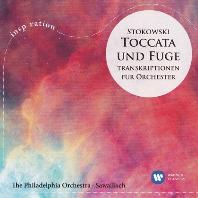 TOCCATA UND FUGE/ WOLFGANG SAWALLISCH [INSPIRATION] [토카타와 푸가: 스토코프스키 관현악 편곡 - 볼프강 자발리쉬]