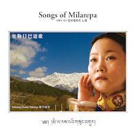 SONGS OF MILAREPA [티벳의 성자 밀라레파의 노래]