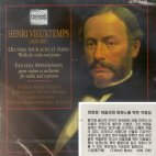 WORKS FOR VIOLA AND PIANO ETC/ CHARLES JONGEN