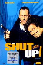 셧업 [SHUT UP!: TAIS-TO]