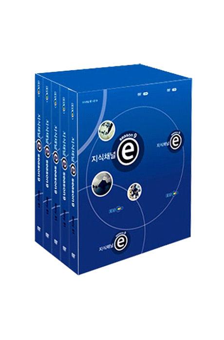 EBS 지식채널 E 시즌 9