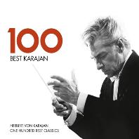 BEST 100 [카라얀 베스트 100]
