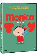 모니카 토이 [MONICA TOY]