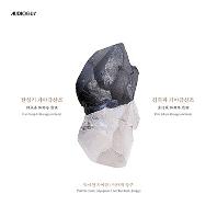 한성기 & 김죽파 가야금산조/ 이태백