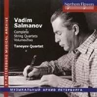 COMPLETE STRING QUARTETS VOL.2/ TANEYEV QUARTET