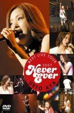 우에토 아야: 베스트 라이브 투어 2007: 네버 에버 [UETO AYA: BEST LIVE TOUR 2007: NEVER EVER]