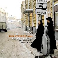 RUSSIAN ROMANCE/ NINA KOGAN [라프마니노프, 글린카, 차이코프스키: 러시아 음악여행]