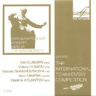 THE INTERNATIONAL TCHAIKOVSKY COMPETITION/ VAN CLIBURN, VALERY KLIMOV