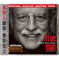 TRUE MAN: LONG LIVE ANALOG [SILVER ALLOY LIMITED]