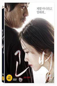 공범 [15년 10월 CJ E&M 한국영화 프로모션]