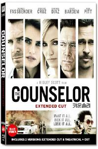 ī���: ������ [Ȯ����+������+Ost] [The Counselor]