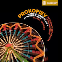 PIANO CONCERTOS NO.3 & SYMPHONY NO.5/ DENIS MATSUEV, VALERY GERGIEV [SACD HYBRID]