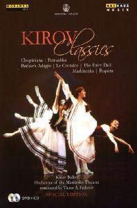 KIROV CLASSICS/ VICTOR A. FEDOTOV [DVD+CD] [키로프 클래식스]